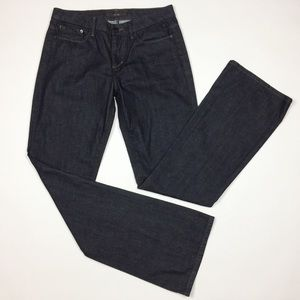 JOE'S JEANS The Muse High Rise Bootcut Jeans